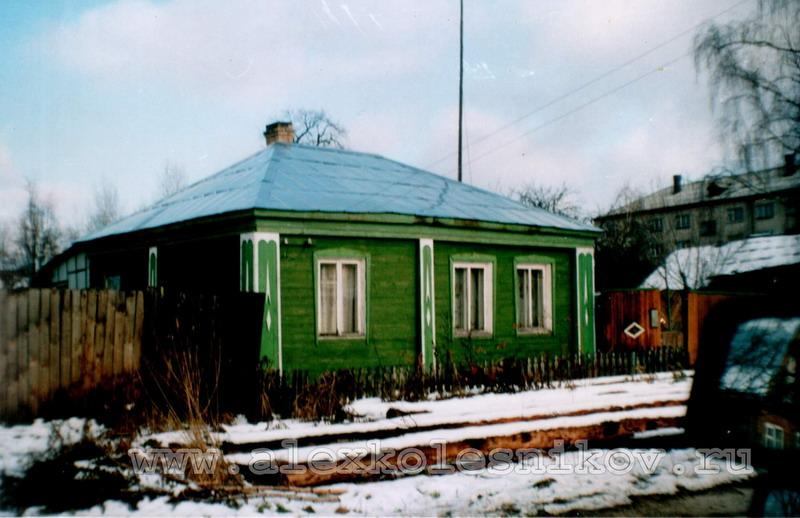 дом напротив