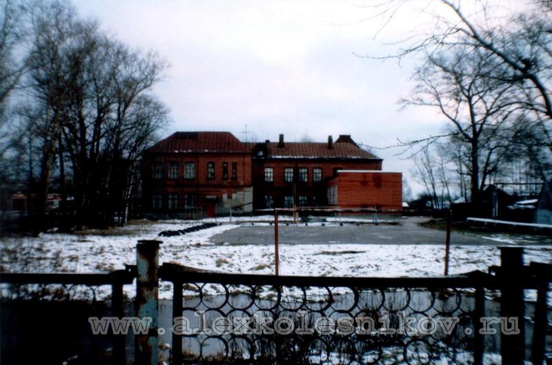 Школа в городе Покров