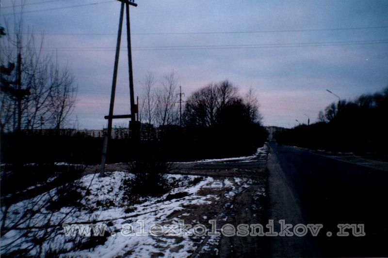 По дороге от железнодорожной станции Покров
