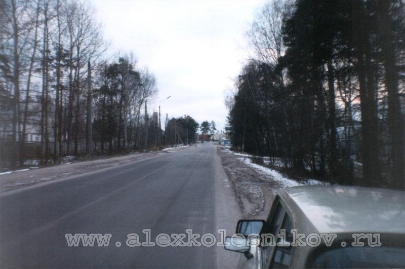 Дорога на железнодорожную станцию Покров