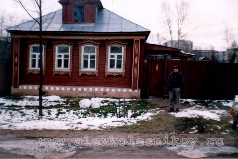 город Покров улица Быкова дом 19