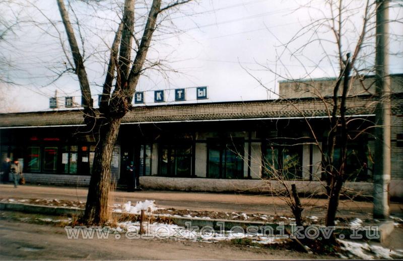 Магазин Продукты в Покрове