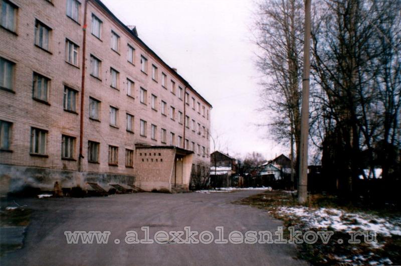 Общежитие в Покрове